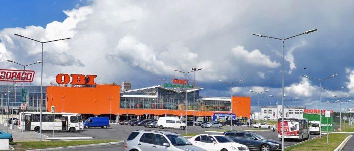 Магазин ОБИ Дыбенко Санкт - Перербург