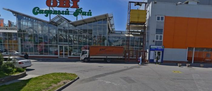 Магагин ОБИ Лахата в Санкт - Петербурге