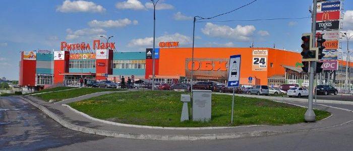 Варшавское шоссе магазин ОБИ в Москве