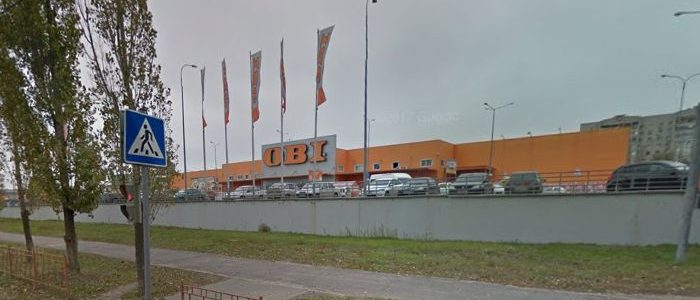 Магазин ОБИ в Волгограде