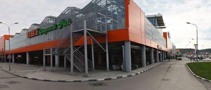 Магазин ОБИ Металлургов в Екатеримбурге