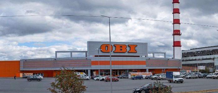 Магазин ОБИ Карнавал в Екатеримбурге