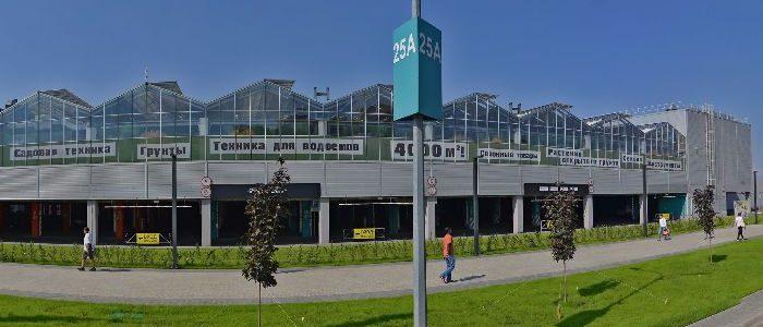 Магазин ОБИ в Казани