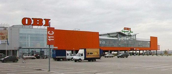 Магазин ОБИ Федяково в Нижнем Новгороде