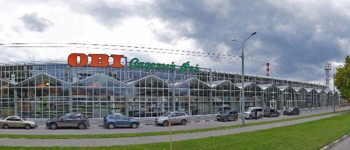 Магазин ОБИ Родионово в Нижнем Новгороде