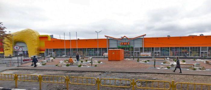 Магазин ОБИ в Саратове