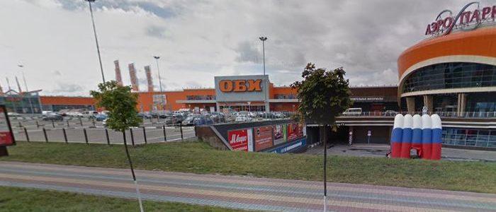 Магазин ОБИ в Брянске