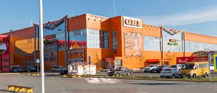 Магазин ОБИ в Сургуте