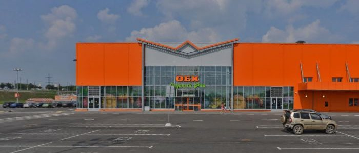 Магазин ОБИ в Туле