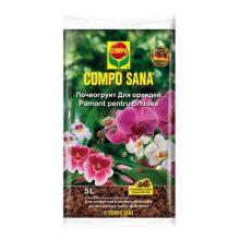 Почвогрунт Compo для орхидей Сана 5 л