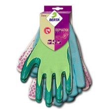 Комплекты перчаток