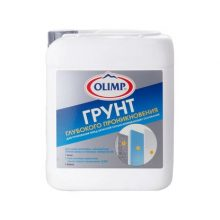 Грунтовка глубокого проникновения OLIMP Омега 5 л