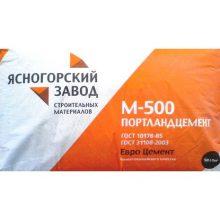 Портландцемент M 500 Ясногорский, 50 кг