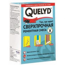 Ремонтная смесь QUELYD сверхпрочная
