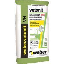 Шпаклевка финишная weber.vetonit VH белая 20 кг