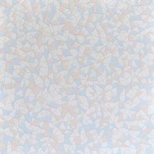 Плитка напольная Сокол Гауди белый 33х33 см