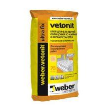 Клей для укладки weber.vetonit ultra fix 25 кг