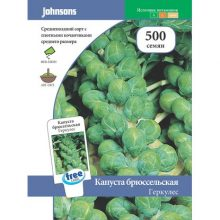 Капуста брюссельская Геркулес JOHNSONS 500 шт